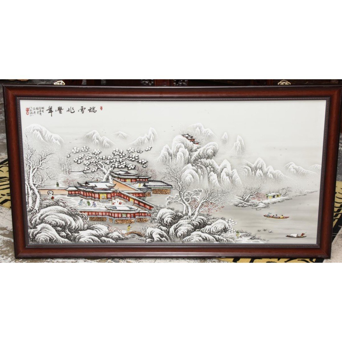 Framed Chinese Porcelain Panel,
