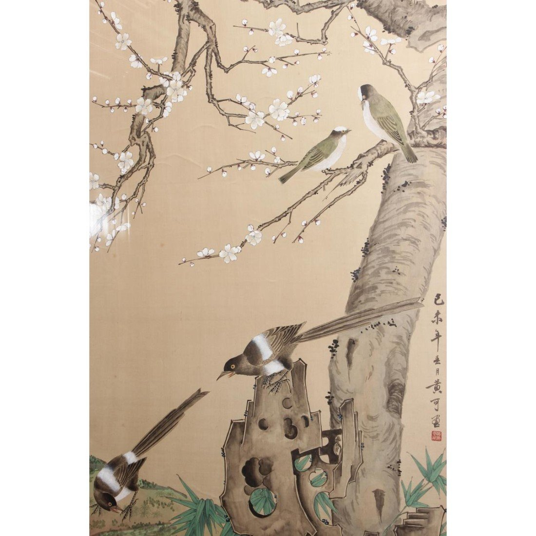 Chinese Framed Silk Painting, - 2