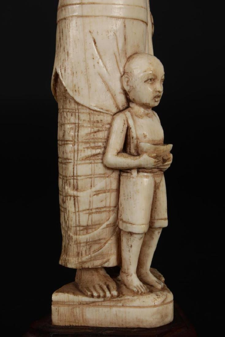 Two Indian Carved Figures, - 9
