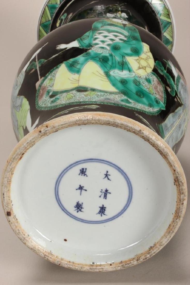 Pair of Chinese Famille Noir Porcelain Vases, - 10