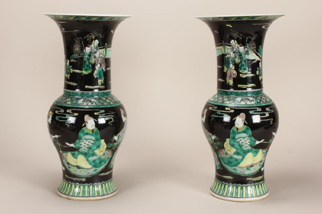 Pair of Chinese Famille Noir Porcelain Vases,
