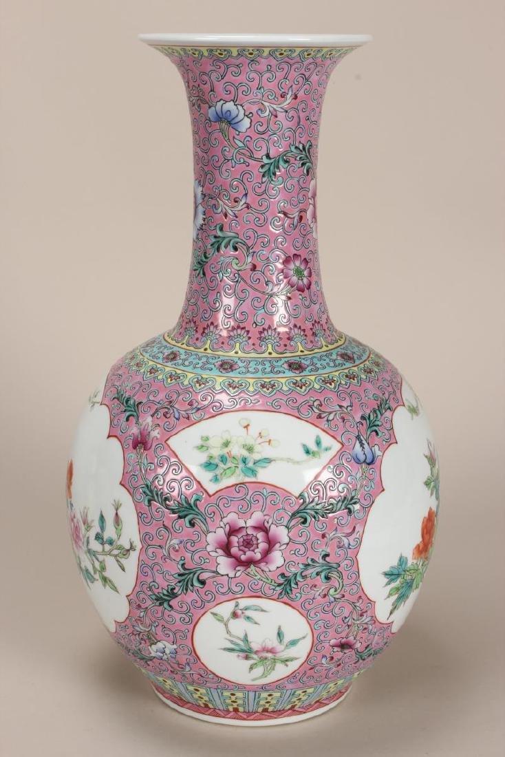 Chinese Famille Rose Porcelain Vase, - 2