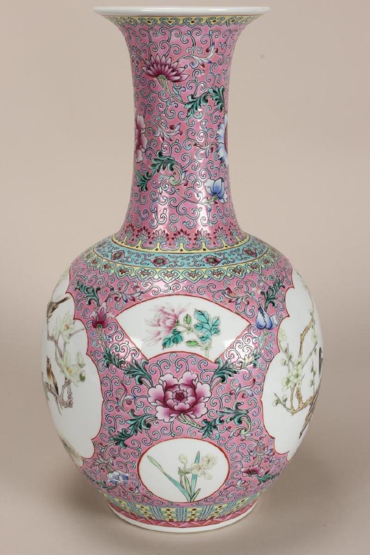 Chinese Famille Rose Porcelain Vase, - 4