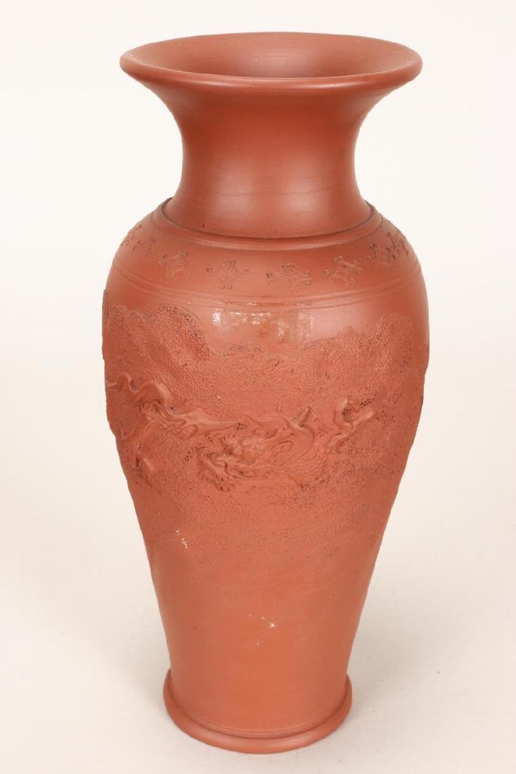 Chinese Yixing Porcelain Vase,