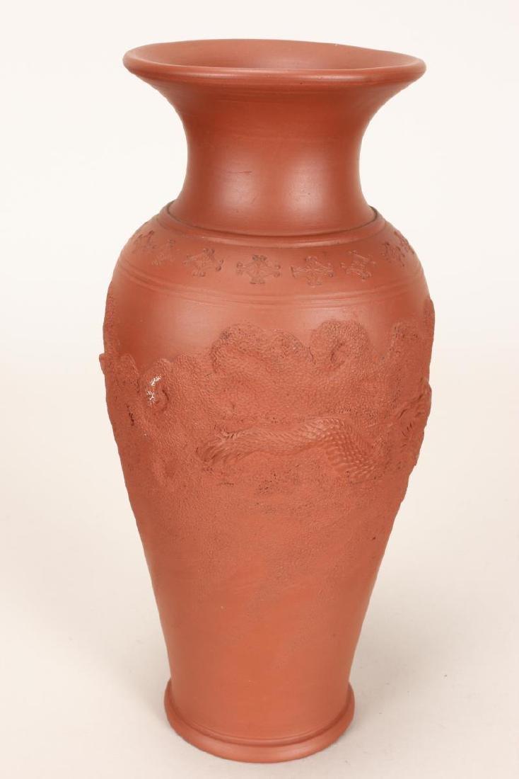 Chinese Yixing Porcelain Vase, - 2