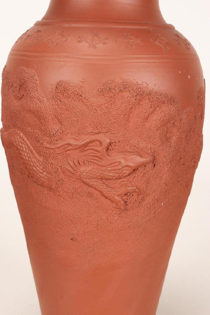 Chinese Yixing Porcelain Vase, - 3