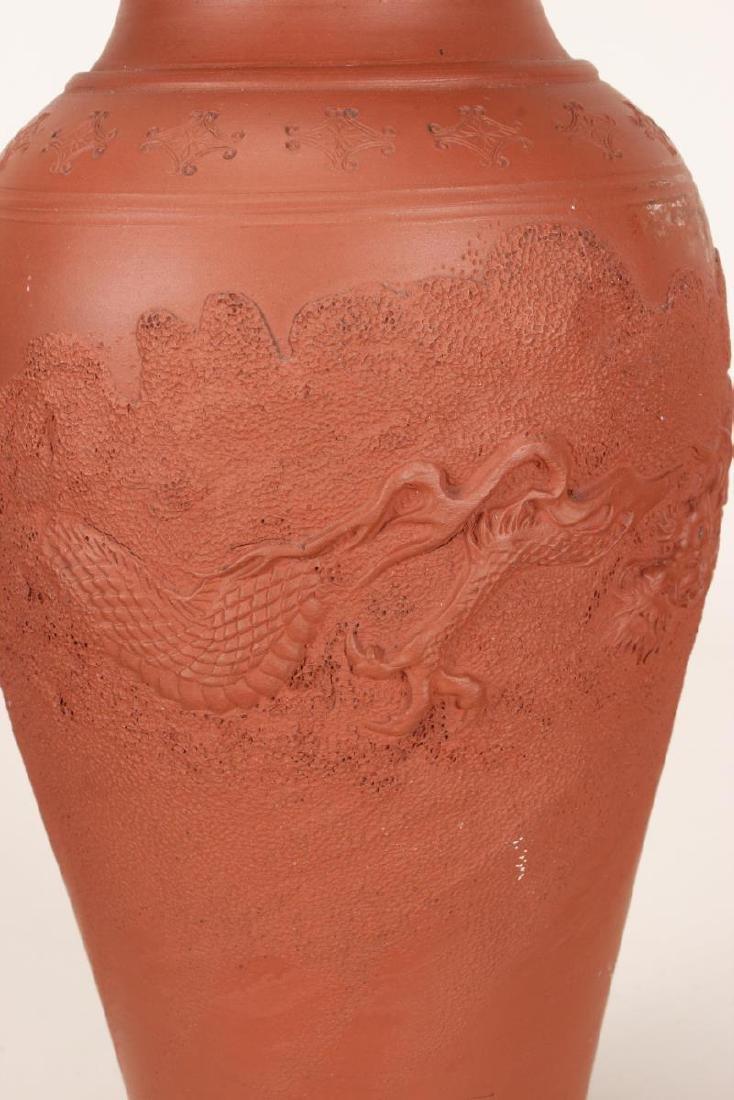 Chinese Yixing Porcelain Vase, - 4
