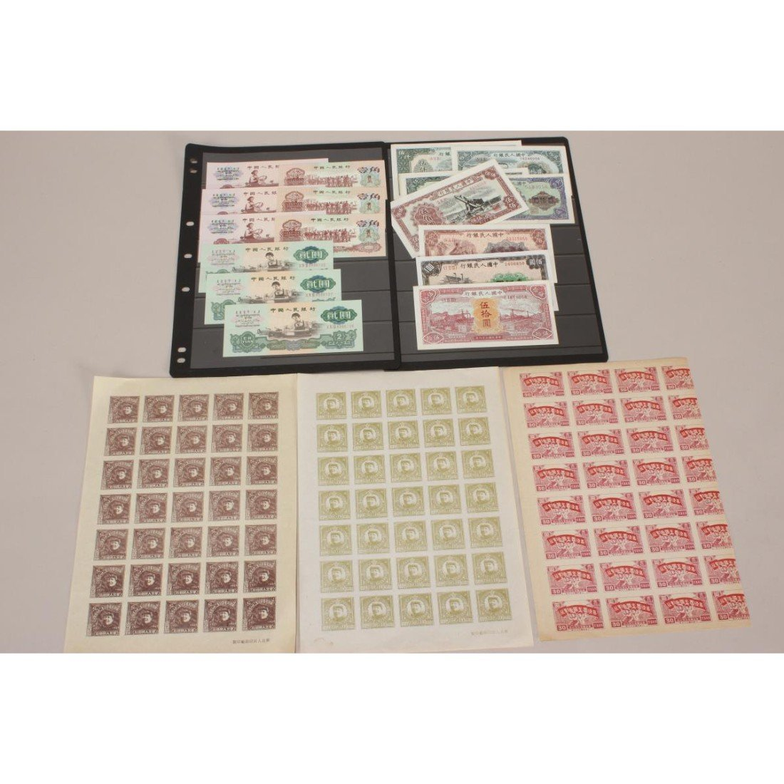 Four Sheets of Chinese Stamps and Bank Notes,