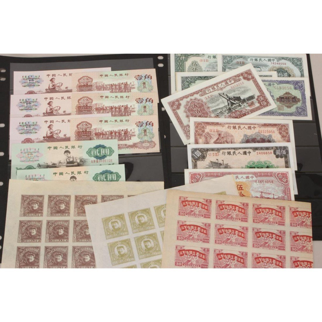 Four Sheets of Chinese Stamps and Bank Notes, - 2