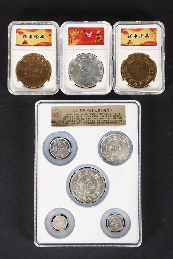 Group of Assorted Chinese Coins,