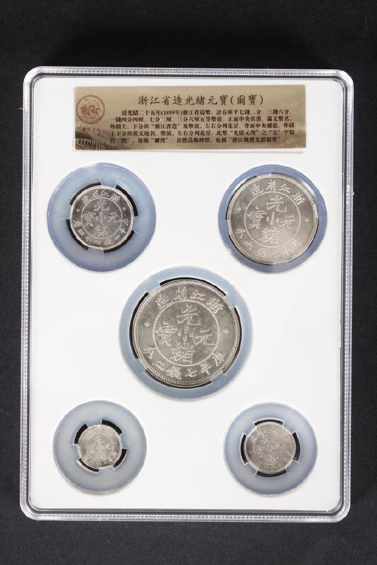 Group of Assorted Chinese Coins, - 3