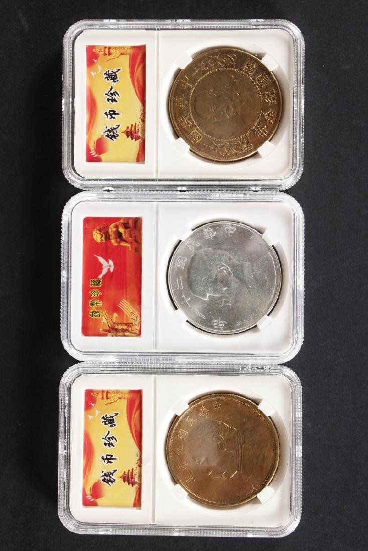 Group of Assorted Chinese Coins, - 4
