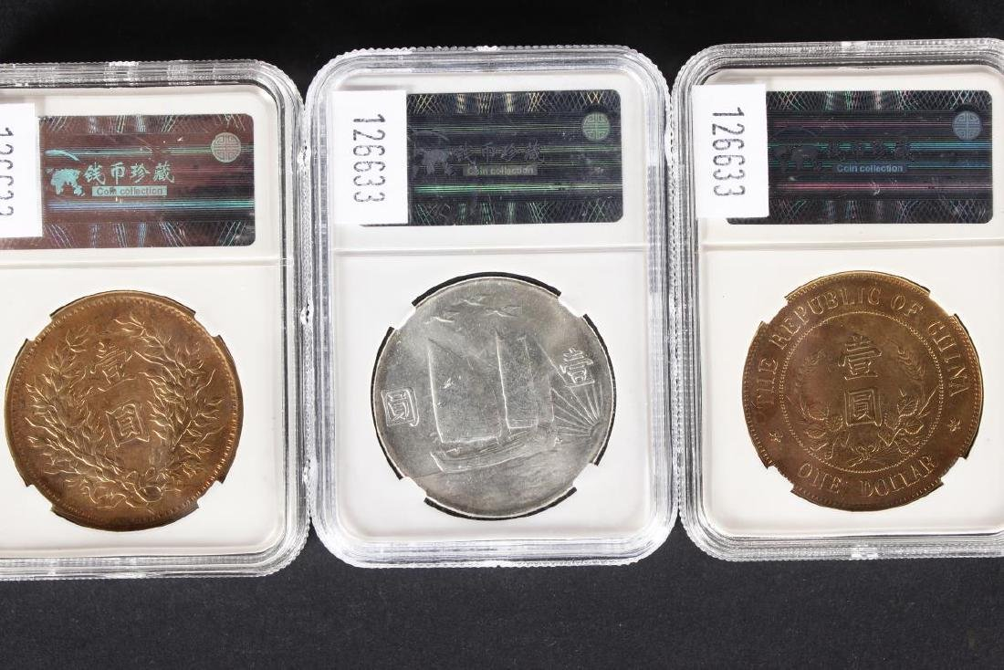 Group of Assorted Chinese Coins, - 5