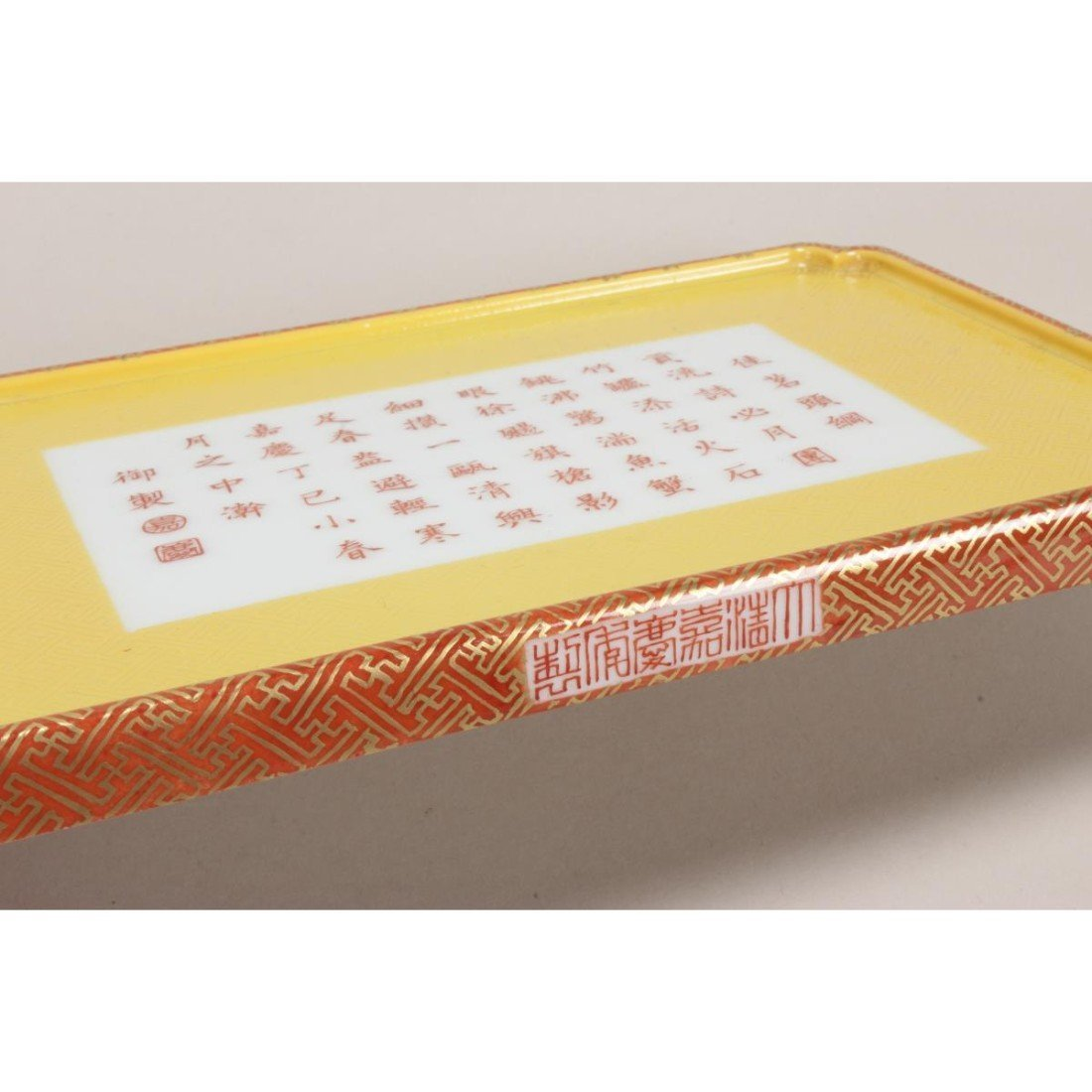 Chinese Porcelain Tray,