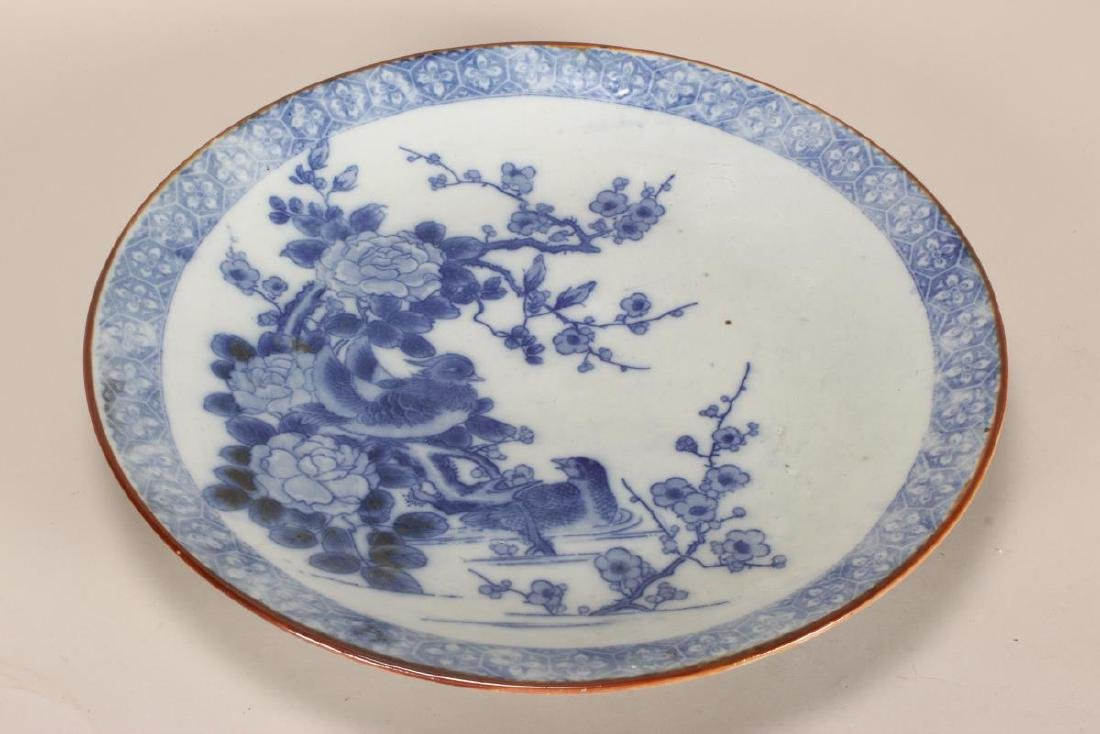 Chinese Blue and White Porcelain Charger,