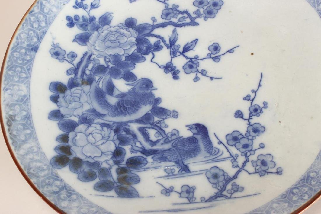 Chinese Blue and White Porcelain Charger, - 2