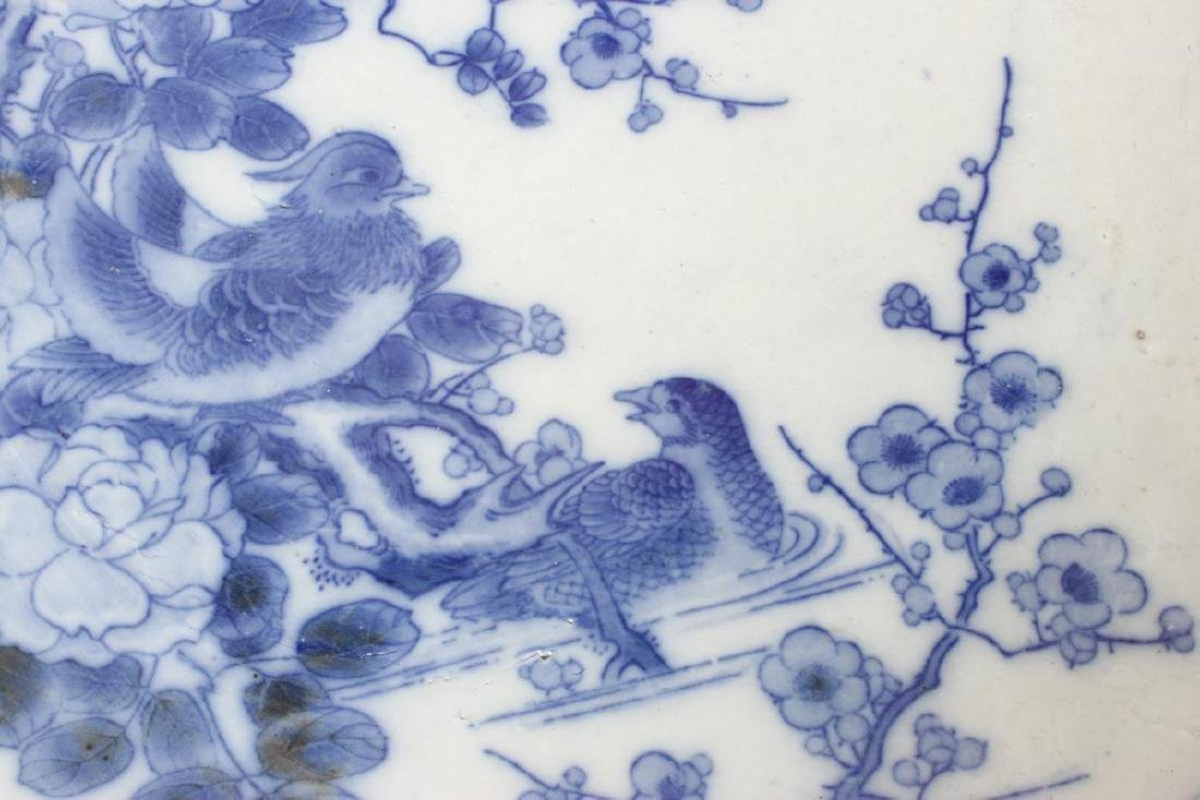 Chinese Blue and White Porcelain Charger, - 3