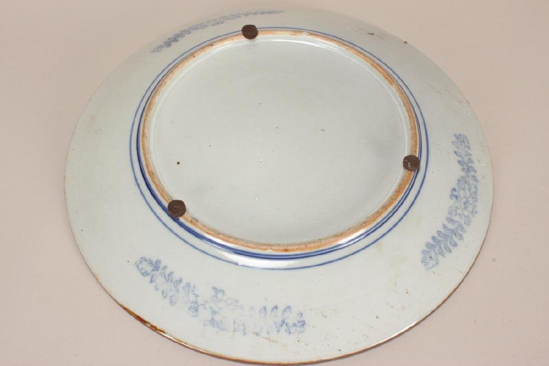 Chinese Blue and White Porcelain Charger, - 5