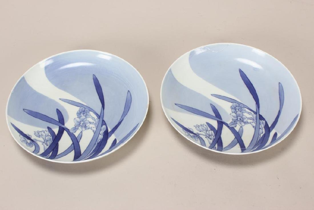 Pair of Japanese Blue and White Porcelain Plates,
