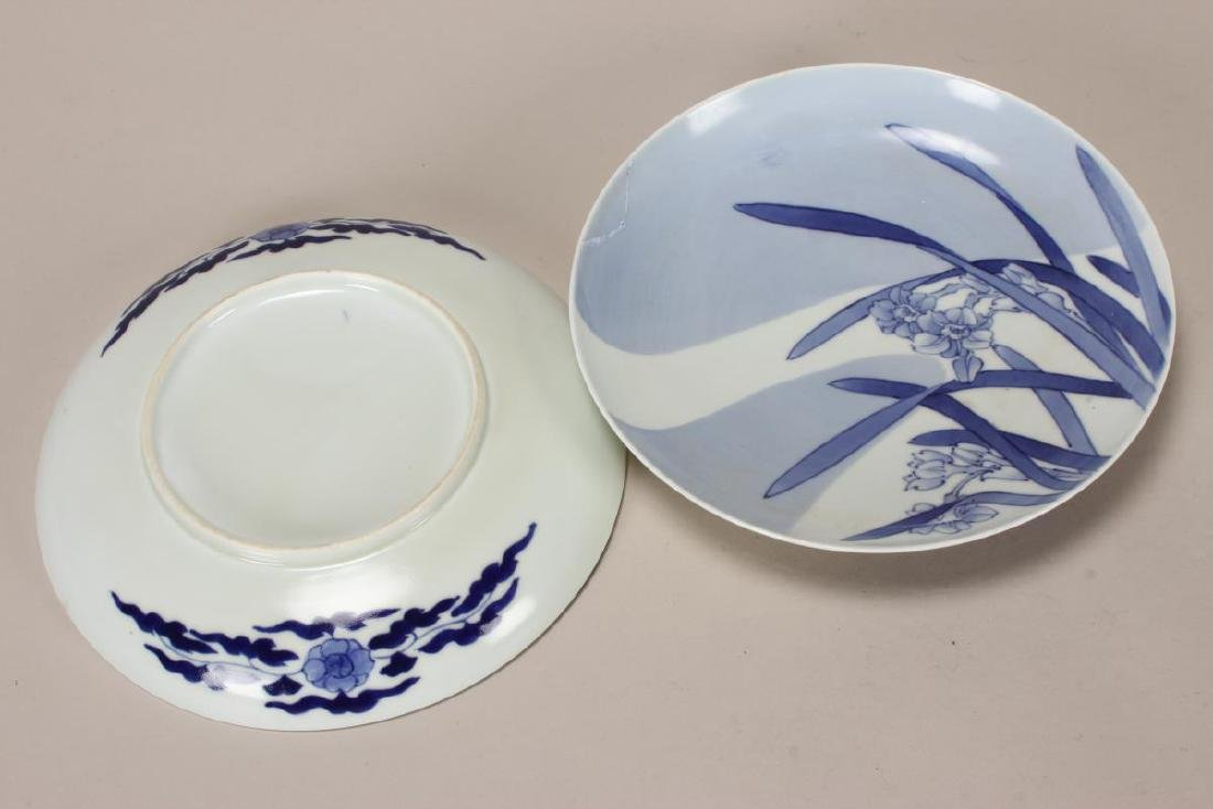 Pair of Japanese Blue and White Porcelain Plates, - 3