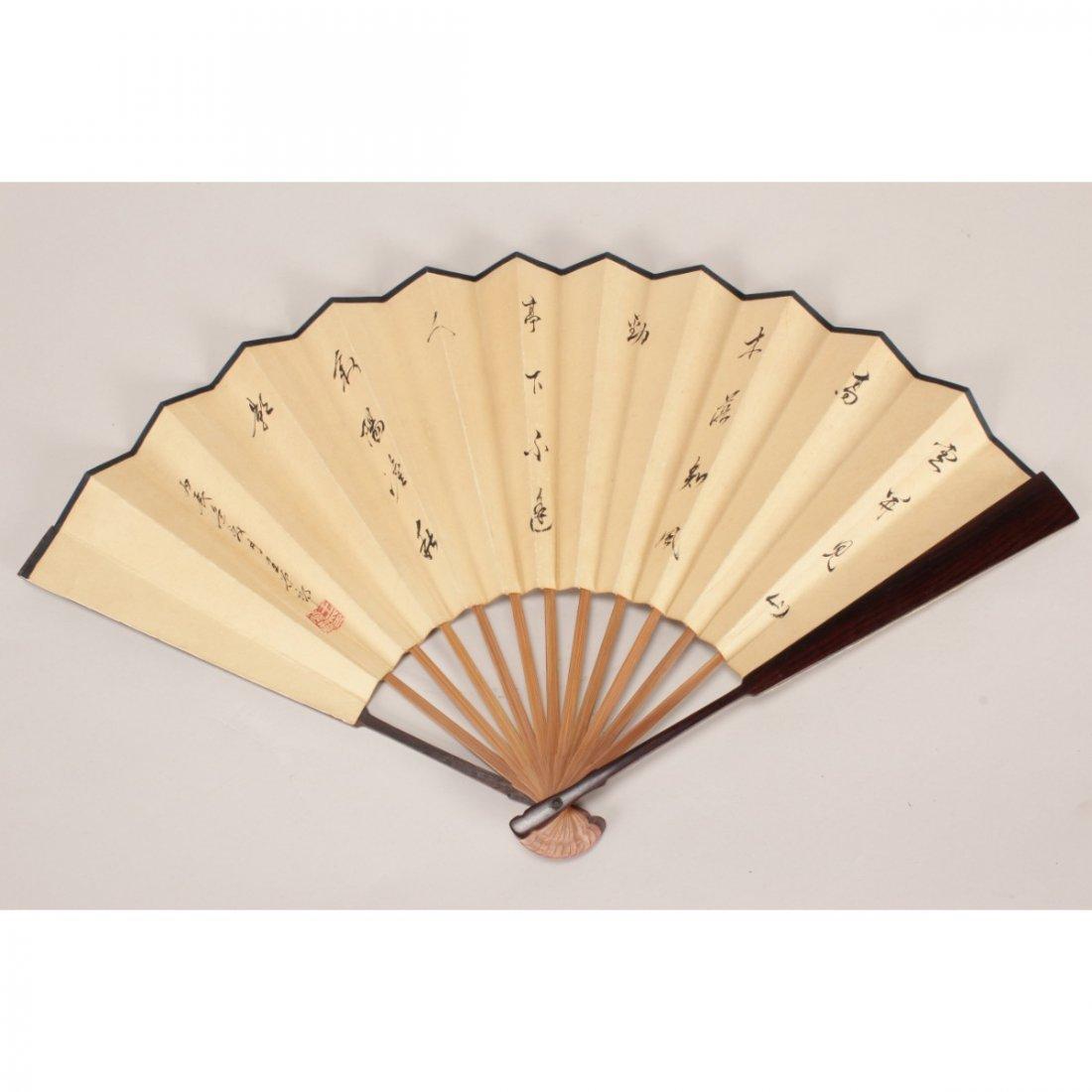 Chinese Watercolour Folding Fan, - 2