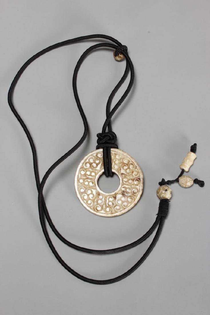Chinese Carved Bi Disc Pendant,
