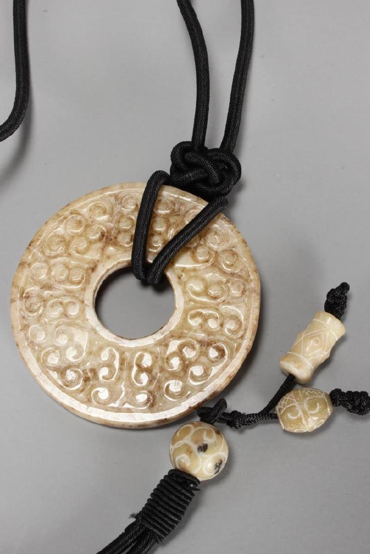 Chinese Carved Bi Disc Pendant, - 2