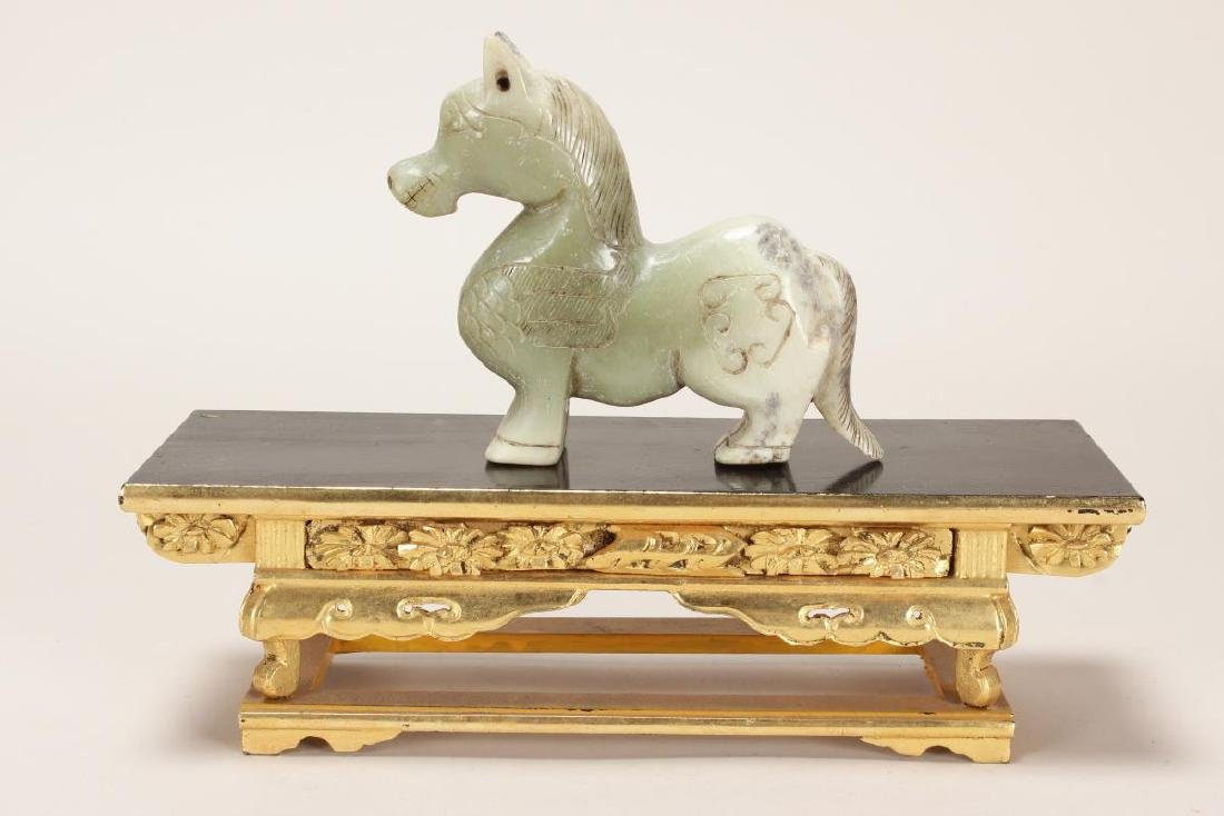 Chinese Carved Hardstone Horse,