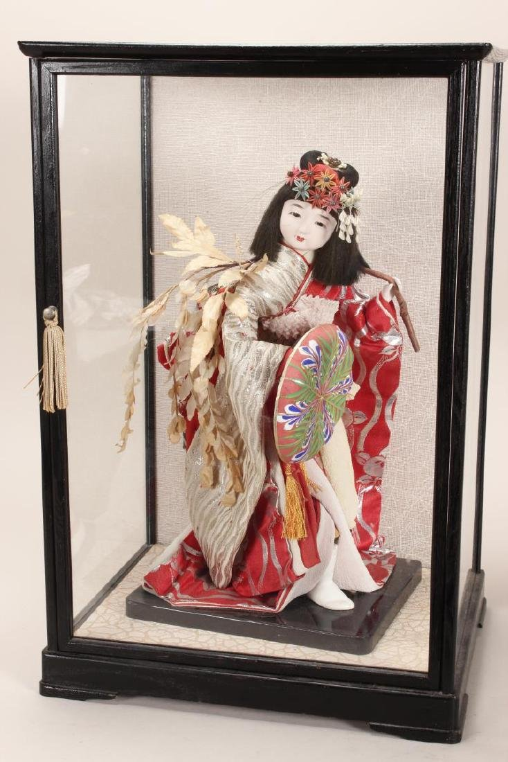 Chinese Doll in Traditional Dress,