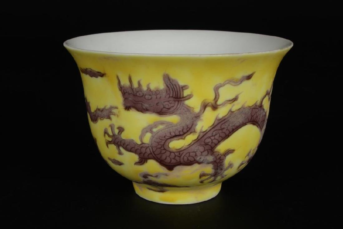 Chinese Porcelain Wine Cup,