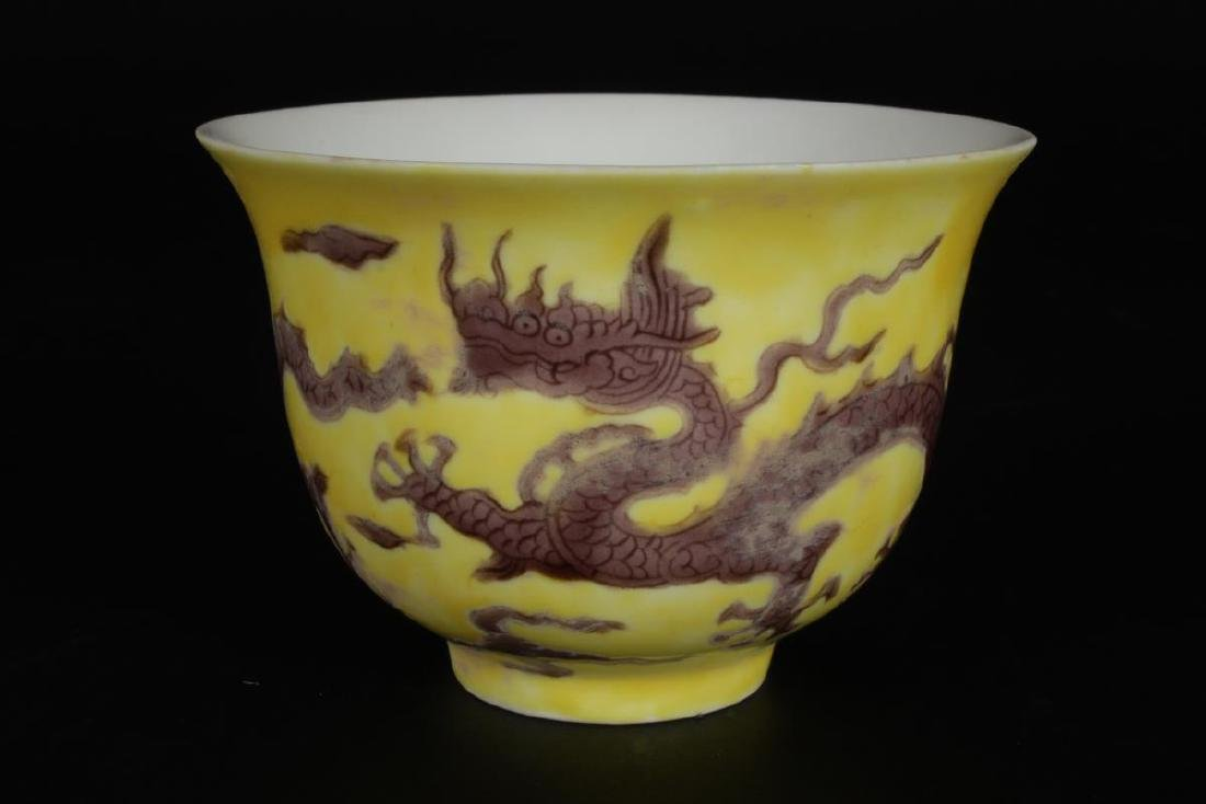 Chinese Porcelain Wine Cup, - 3