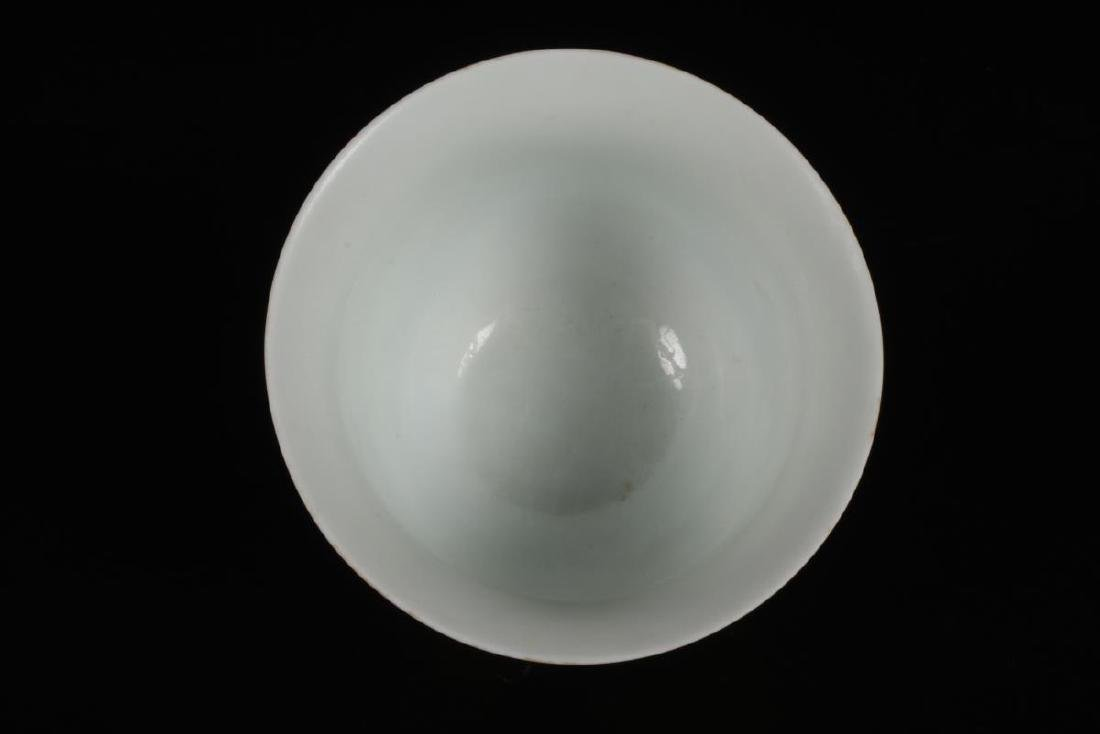 Chinese Porcelain Wine Cup, - 4