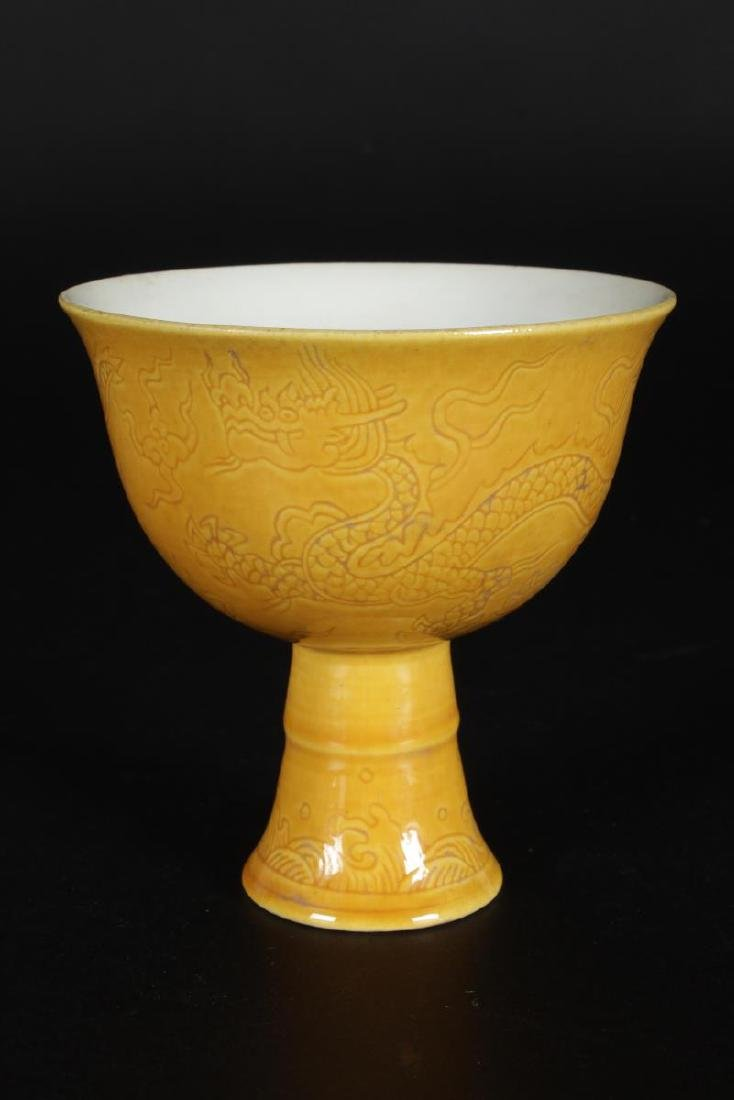 Chinese Porcelain Stem Cup,