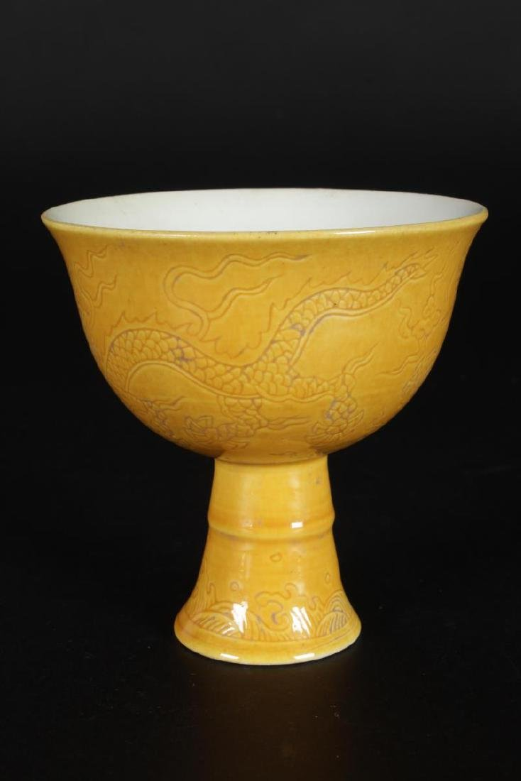 Chinese Porcelain Stem Cup, - 2