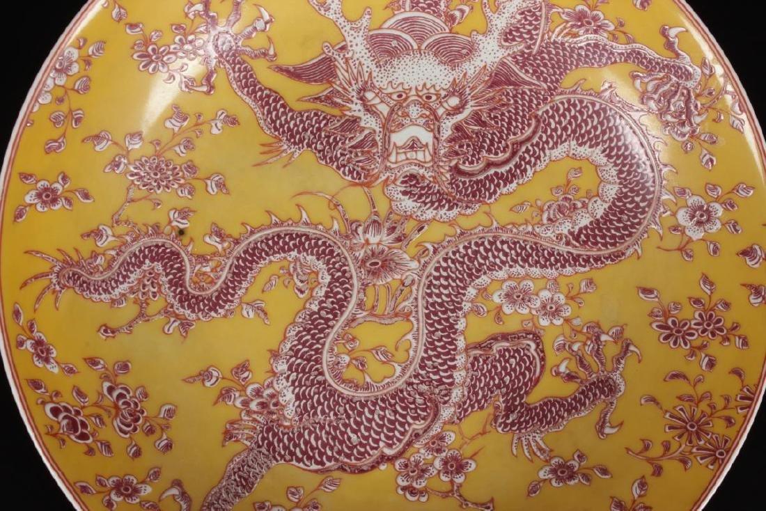 Chinese Porcelain Bowl, - 2