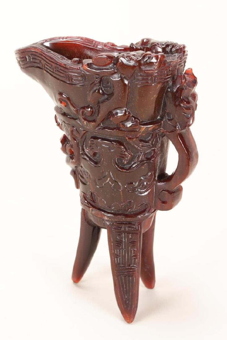 Chinese Carved Libation Cup,