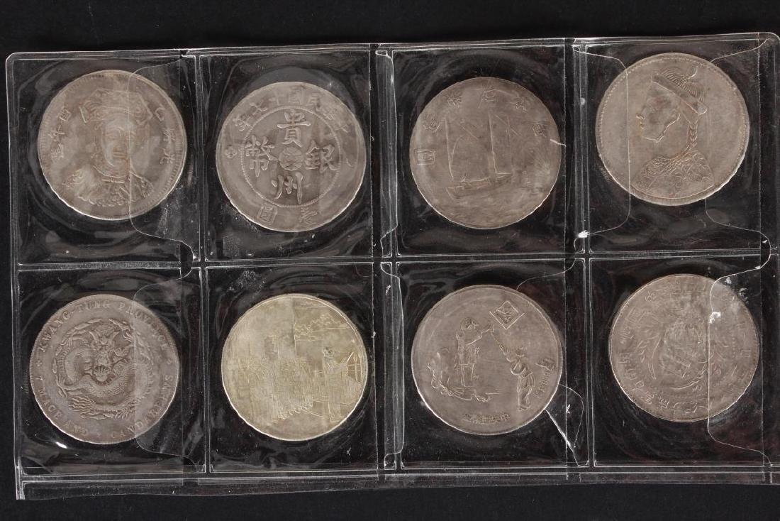 Set of Six Chinese Coins,