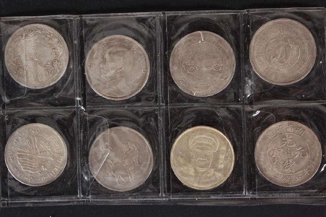 Set of Six Chinese Coins, - 2