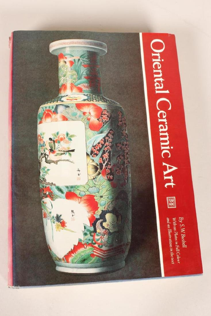 Reference Book: Oriental Ceramic Art,