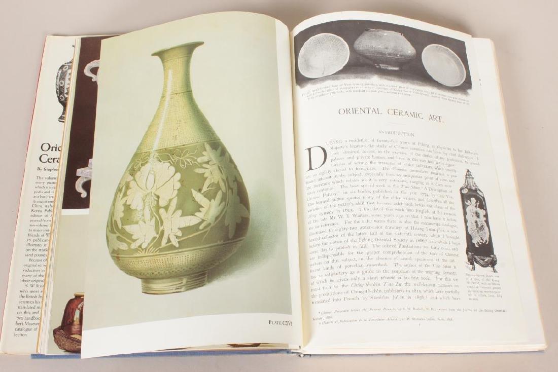 Reference Book: Oriental Ceramic Art, - 2