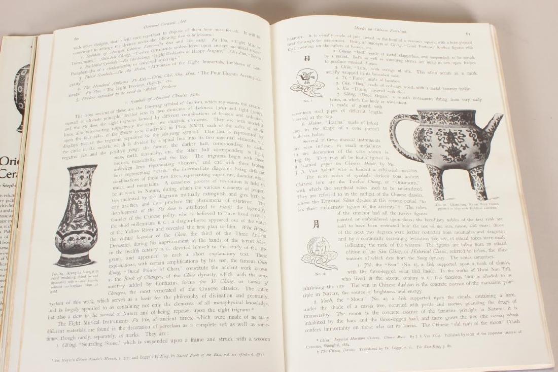 Reference Book: Oriental Ceramic Art, - 4