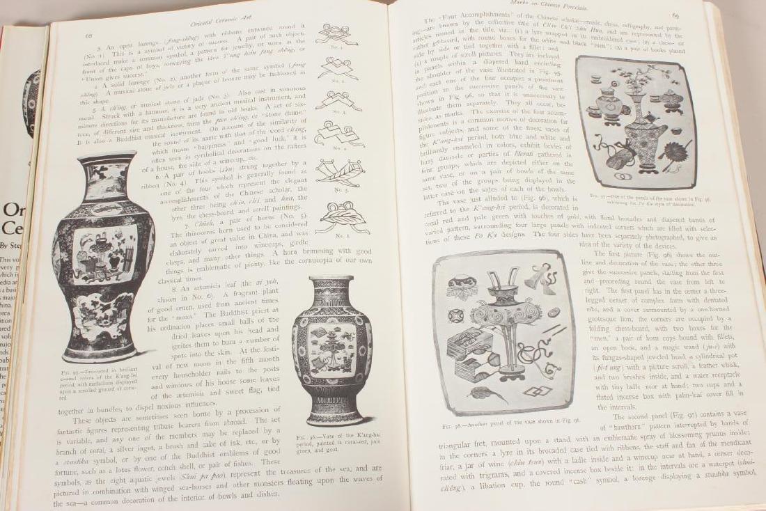 Reference Book: Oriental Ceramic Art, - 5