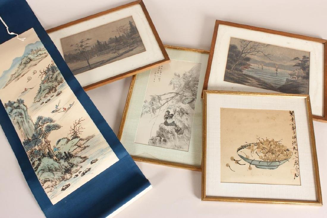 Four Framed Chinese Artworks,