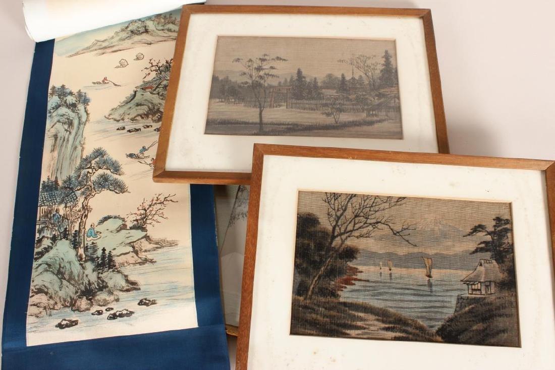 Four Framed Chinese Artworks, - 3