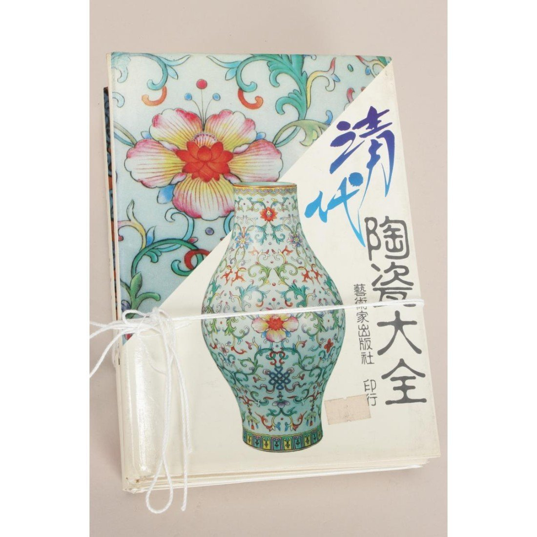 Two Chinese Porcelain Reference Books,