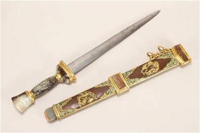 Exceptional and Rare Chinese Late Qing Dynasty Jian