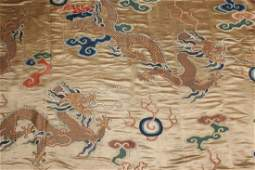 Rare Chinese Qing Dynasty, 18th Century, Imperial