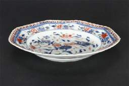 Chinese Qing Dynasty Export Porcelain Plate