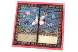 Chinese Qing Dynasty 5th Rank Civil Badge,