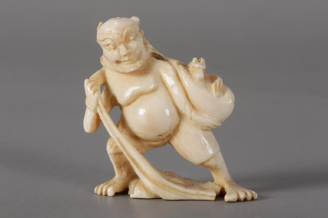 Japanese Carved Netsuke,